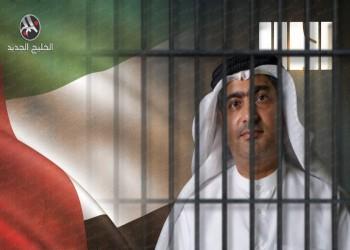 الإمارات.. تحذير حقوقي من إجراءات ضد المعتقل أحمد منصور