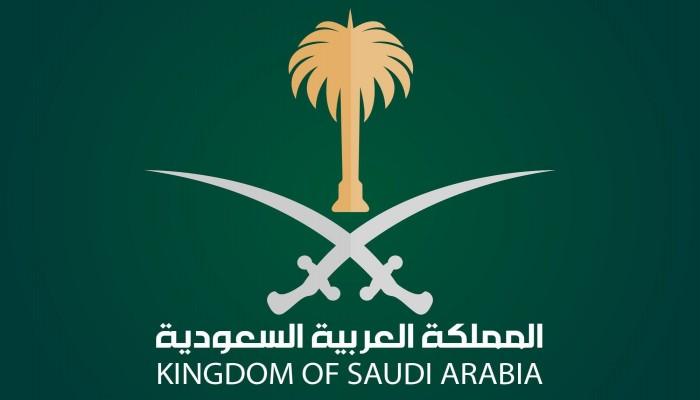 السعودية: منع سفر المواطنين لإندونيسيا بسبب تفشي كورونا