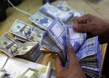 تضخم مفرط.. دراسة تحذر من تحول لبنان إلى فنزويلا جديدة