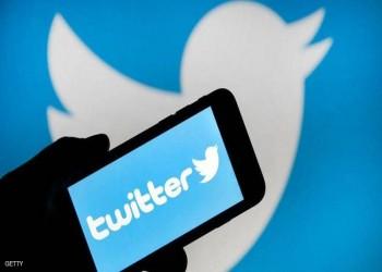 أرباح تويتر تفوق التوقعات في 2021 لهذه الأسباب