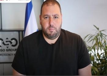 مدير NSO: قطر وحركة مقاطعة إسرائيل تقفان وراء تحقيق بيجاسوس