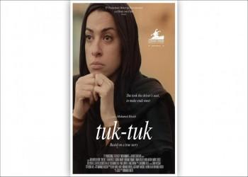 """المصري """"توك توك"""" يتأهل للأوسكار ويحصل على جائزة أفضل فيلم في مهرجان """"بان أفريكان"""""""