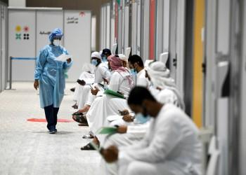 50 مليون جرعة تطعيم.. دول الخليج تواصل تسجيل إصابات مرتفعة بكورونا