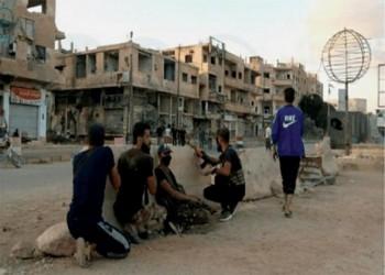 اتفاق مع النظام السوري ينهي حصار درعا البلد