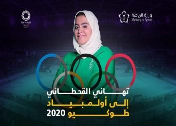 قرعة أولمبياد طوكيو تضع لاعبة جودو سعودية في مواجهة إسرائيلية.. ومغردون يعلقون