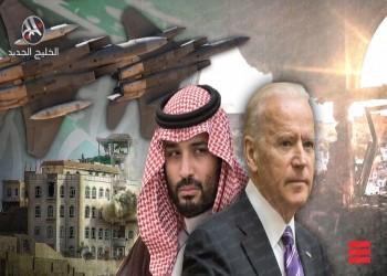 الثابت والمتحوّل في العلاقات السعودية الأميركية