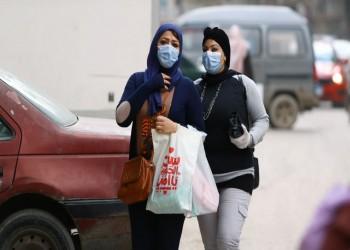 إصابات كورونا في مصر أقل من 50 لليوم الرابع على التوالي