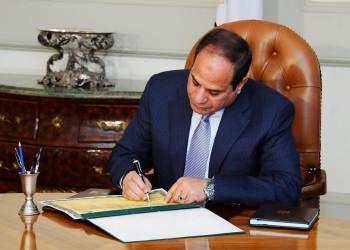 قد يشمل حقيبة سيادية.. تفاصيل تعديل وزاري مرتقب في مصر