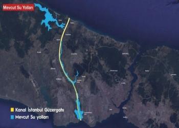 الخارجية الروسية: بناء تركيا قناة إسطنبول يستحق اهتماما بالغا