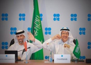بلومبرج: الخلاف السعودي الإماراتي سيتواصل لحين التحول للطاقة الخضراء