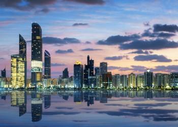 لدعم القطاع الخاص.. أبوظبي تخفض رسوم تأسيس الأعمال التجارية 94%