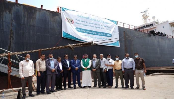 مسؤول سعودي: قدمنا 4 مليارات دولار منح نفطية لليمن