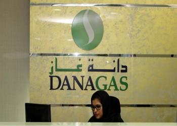 دانة غاز تكسب دعوى ضد تراجعها عن بيع أصولها في مصر