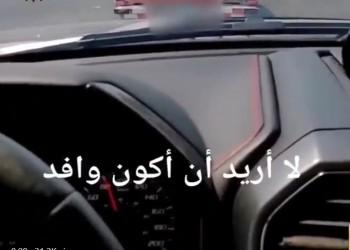 أمريكي مقيم في الكويت: توقفوا عن مناداتي بكلمة وافد (فيديو)