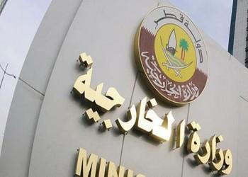 أول تعليق عربي رسمي.. قطر تدعو أطراف أزمة تونس إلى الحوار