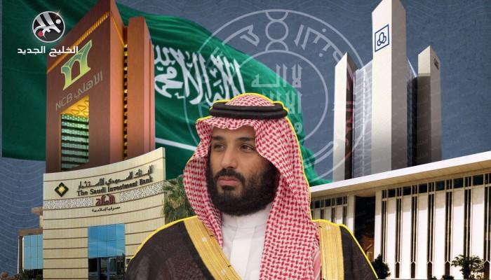 أداء مفاجئ.. القطاع المصرفي السعودي بعد عام ونصف من الوباء