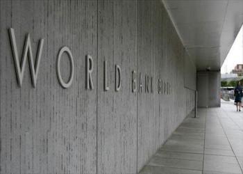 صندوق النقد الدولي: نراقب عن كثب تطورات تونس ومستعدون لدعمها