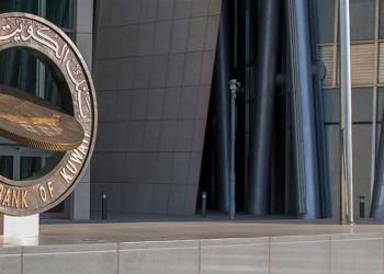 المركزي الكويتي يدعو إلى إصلاحات عاجلة لاستقرار الأوضاع المالية