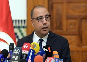 المشيشي يعلن ترك منصبه: سأسلم السلطة لمن يختاره الرئيس التونسي