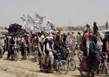مع تزايد سيطرة طالبان.. مئات المهاجرين الأفغان يتدفقون على تركيا عبر إيران