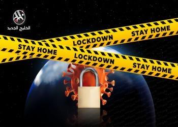 أين يقود فيروس كورونا العالم؟