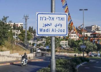 الخارجية الفلسطينية تندد بمشروع مركز المدينة في القدس المحتلة