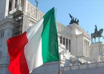 البرلمان الإيطالي يدعو الجامعات المرموقة لتعليق تعاونها مع البحرين لهذا السبب