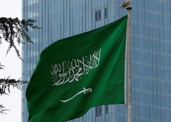 السعودية تمنع زائري الدول المحظورة بسبب كورونا من السفر 3 سنوات