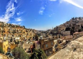 يونسكو تدرج مدينة السلط الأردنية على قائمتها للتراث العالمي