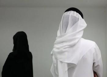 السعودية تحقق مع حسابات تروج لزواج مخالف للشرع