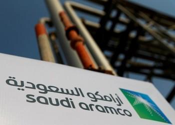 فيتش تغير تصنيف أرامكو السعودية من سلبية لمستقرة