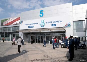 الكويت تحظر سفر مواطنيها غير الحاصلين على لقاحات كورونا