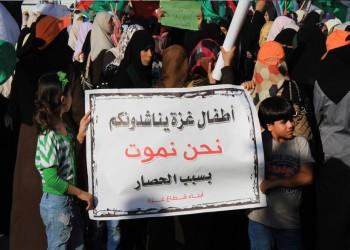 منذ مايو.. تشديد حصار غزة يوقف 13 مشروعا للبنية التحتية