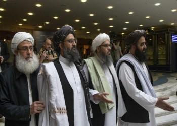 وفد من طالبان يجري محادثات مع مسؤولين صينيين في بكين