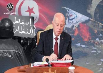 المواقف العربية من انقلاب تونس.. براجماتية حذرة وحراك خجول