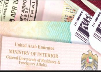 الإمارات تمنح الإقامة الذهبية للأطباء المقيمين بالدولة وعائلاتهم