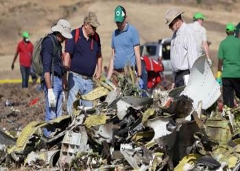 محامية سعودية تطالب بوينج الأمريكية بتعويض ضحايا الطائرة الإثيوبية