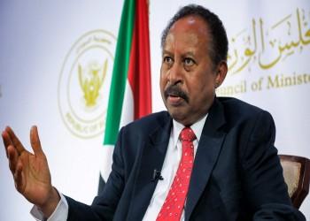 حمدوك: السودان لا يرفض سد النهضة من حيث المبدأ