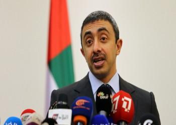 وزير الخارجية الإماراتي يؤكد دعم أبوظبي لانقلاب تونس
