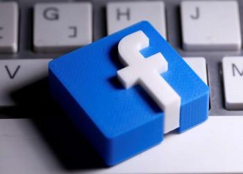 تضاعف أرباح فيسبوك في الفصل الثاني