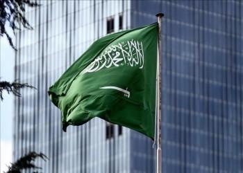 بـ15 مليار دولار.. السعودية تطلق صندوقا للاستثمار في التقنية