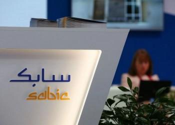 سابك السعودية تسعى لطرح حصة توفر لها 800 مليون دولار