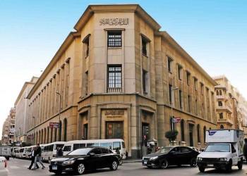 """""""المركزي المصري"""" يطرح أذون خزانة بـ21 مليار جنيه"""