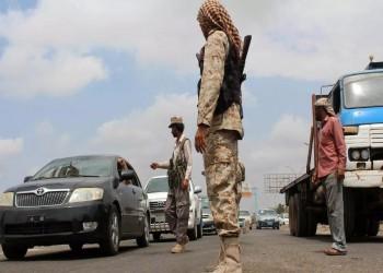 تبادل أسرى بين الجيش اليمني والحوثيين