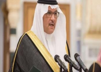 السعودية تنفي منع السفر إلى مصر