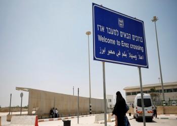 إسرائيل تمنح المستوطنين آلاف الدونمات بالضفة وتمنع دخول مركبات حديثة لغزة