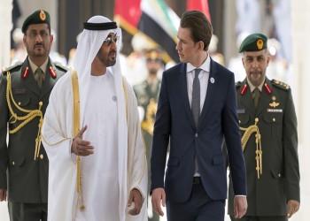 الإمارات والنمسا توقعان اتفاقية الشراكة الاستراتيجية الشاملة