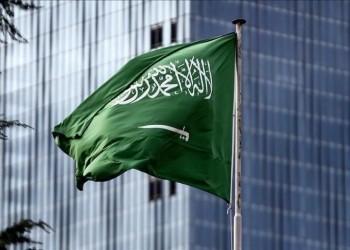 منظمات حقوقية  تطالب بالتدخل للإفراج عن 10 نوبيين معتقلين في السعودية