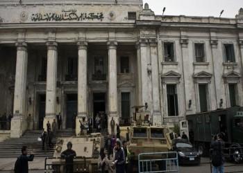 مصر.. حكمان بإعدام 24 معارضا بقضيتين تعودان إلى 2014 و2015
