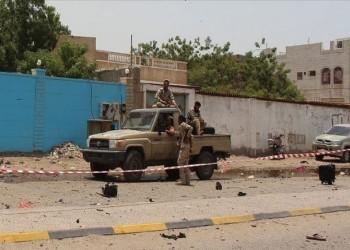 """اليمن..""""الانتقالي الجنوبي"""" يغلق مقر جمعية الإصلاح الخيرية في عدن"""